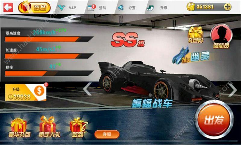 飙车之神手机游戏下载安卓版图1: