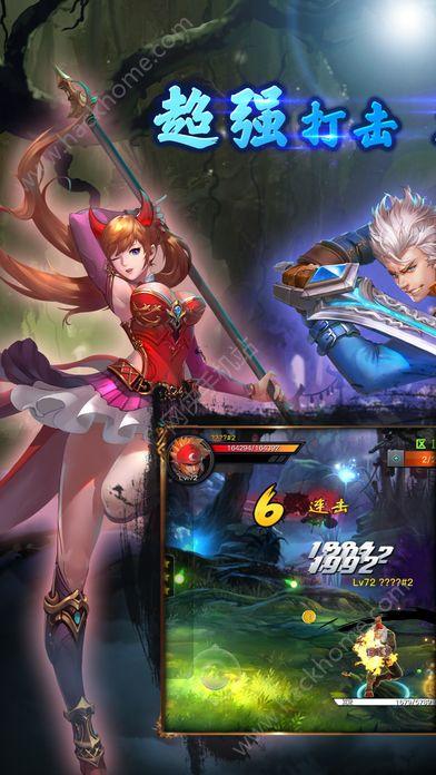 乱斗无双3D手机游戏安卓九游版图1: