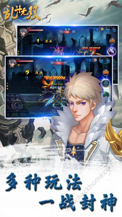 乱斗无双3D手机游戏安卓九游版图5: