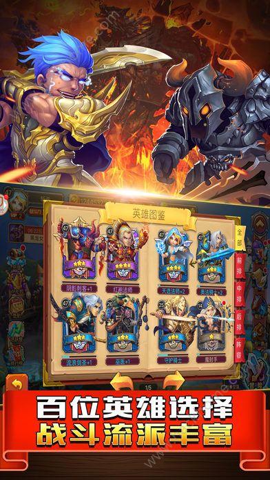 暗黑使者官网正版最新手机游戏图4: