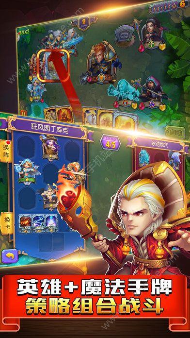 暗黑使者官网正版最新手机游戏图5:
