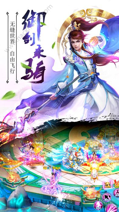 仙尊HD手游官方网站图3: