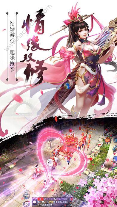 仙尊HD手游官方网站图4: