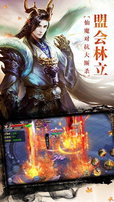 妖来了官网正版游戏安卓版下载图4: