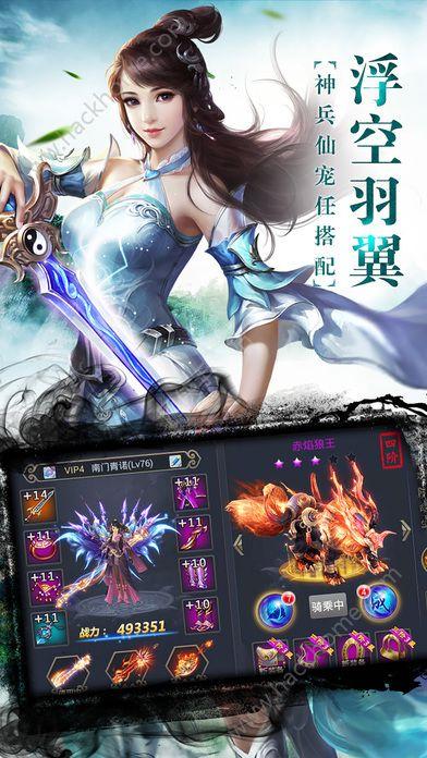 妖来了官网正版游戏安卓版下载图5: