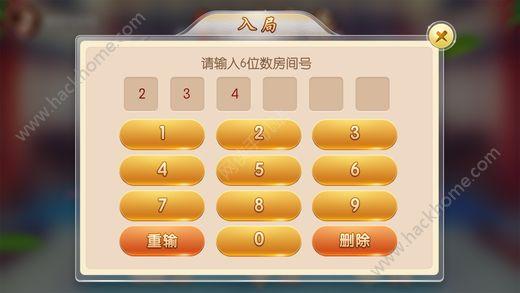 金羊广东麻将游戏手机版下载图4: