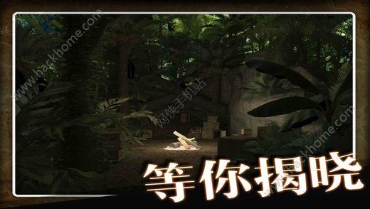 密室求生第2季加勒比宝藏游戏手机版下载图1: