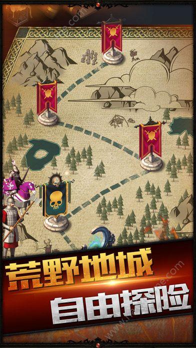 帝王纷争手游官网正式版图2: