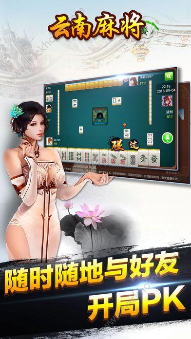 云南未来飞小鸡麻将官方网站图1: