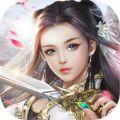 剑与情缘游戏官网下载 v1.1.7