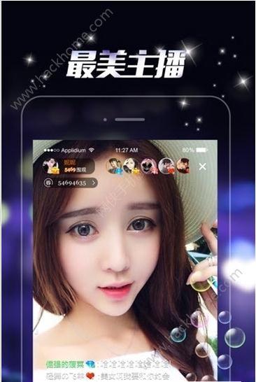 http 11s18.melios.html直播官网app下载图4: