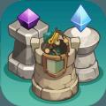 塔防之王游戏手机最新版 v1.0.4