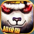 太极熊猫qq版
