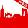 重庆青年报APP下载手机版 v1.0.0
