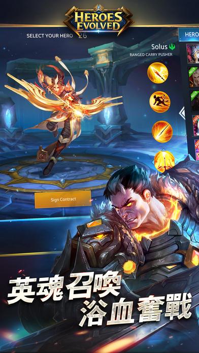 Heroes Evolved手机版官网最新下载图1: