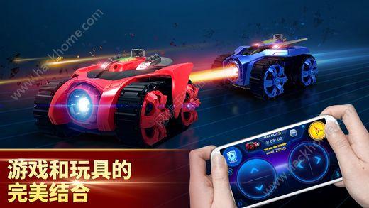 银河战甲app官方网站安卓版图2: