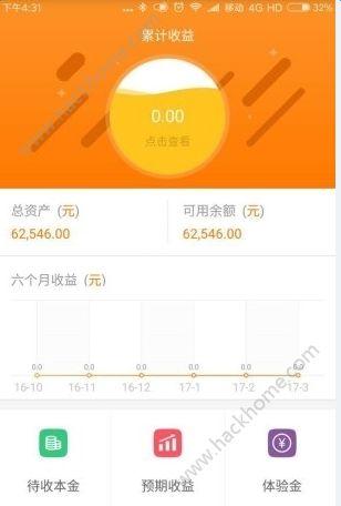 好钱包官网版app下载安装图1: