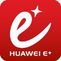 华为企业业务官网版app下载 v3.6.0
