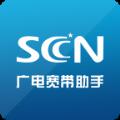广电宽带助手官网版