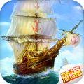 大航海之旅官网版