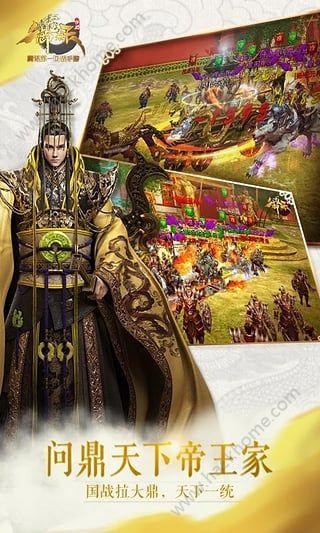 御龙在天手机游戏安卓版XGAME图4: