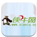 侠牛电影网官网版