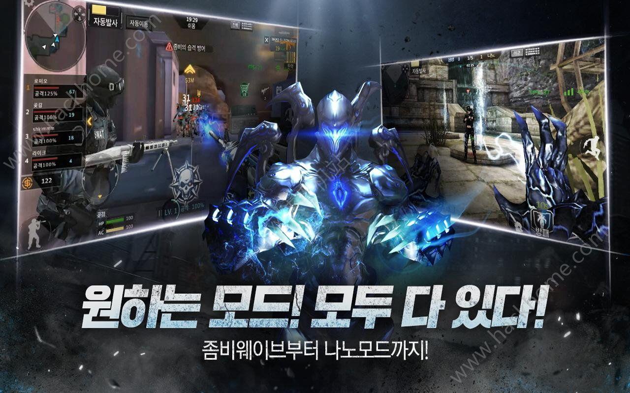 CF手游韩服安装包官网正版图4: