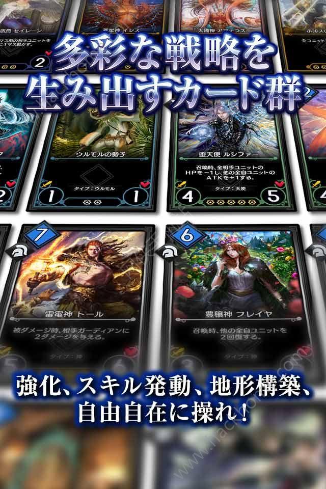 决战奇骏卡牌游戏汉化中文版图3: