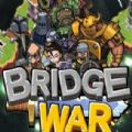 Bridge War官网版