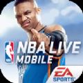 NBA LIVE移动版国服版
