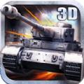 坦克世界大战官方网站正版游戏 v1.2.9