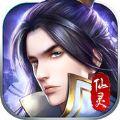 仙灵战纪手游官方正版 v1.0.4