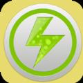省电中心下载手机版 v2.1.1