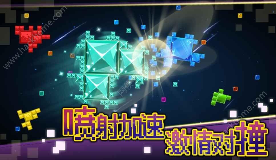 方块大乱斗下载游戏官方手机版图4: