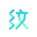 纹字锁屏app软件下载安装 v6.7