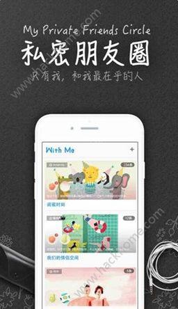with me合影相机官网版app下载图3: