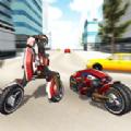 摩托变形机器人自由之战