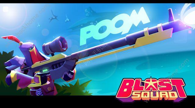 Blast Squad手游官网正版图3: