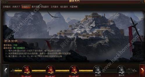 战痕天下手游官方网站最新版图4: