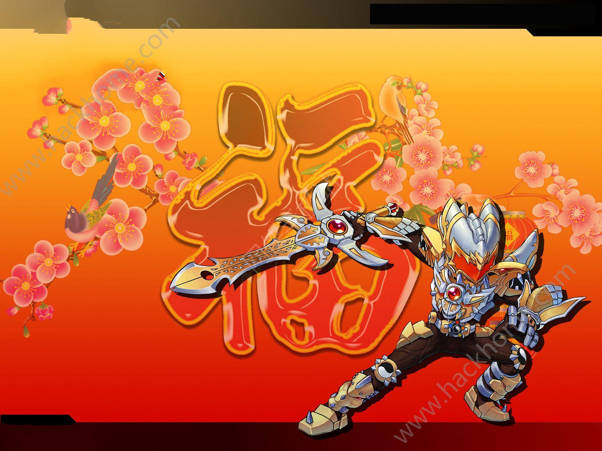 铠甲勇士猎铠手游官方网站图1:
