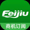 Feijiu废旧网