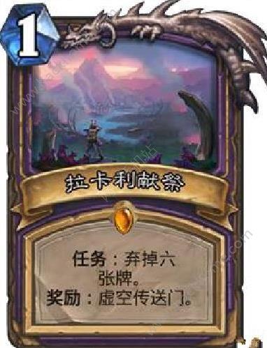 炉石传说勇闯安戈洛全职业任务卡一览[多图]图片1