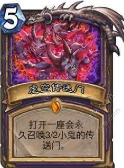 炉石传说勇闯安戈洛全职业任务卡一览[多图]图片2