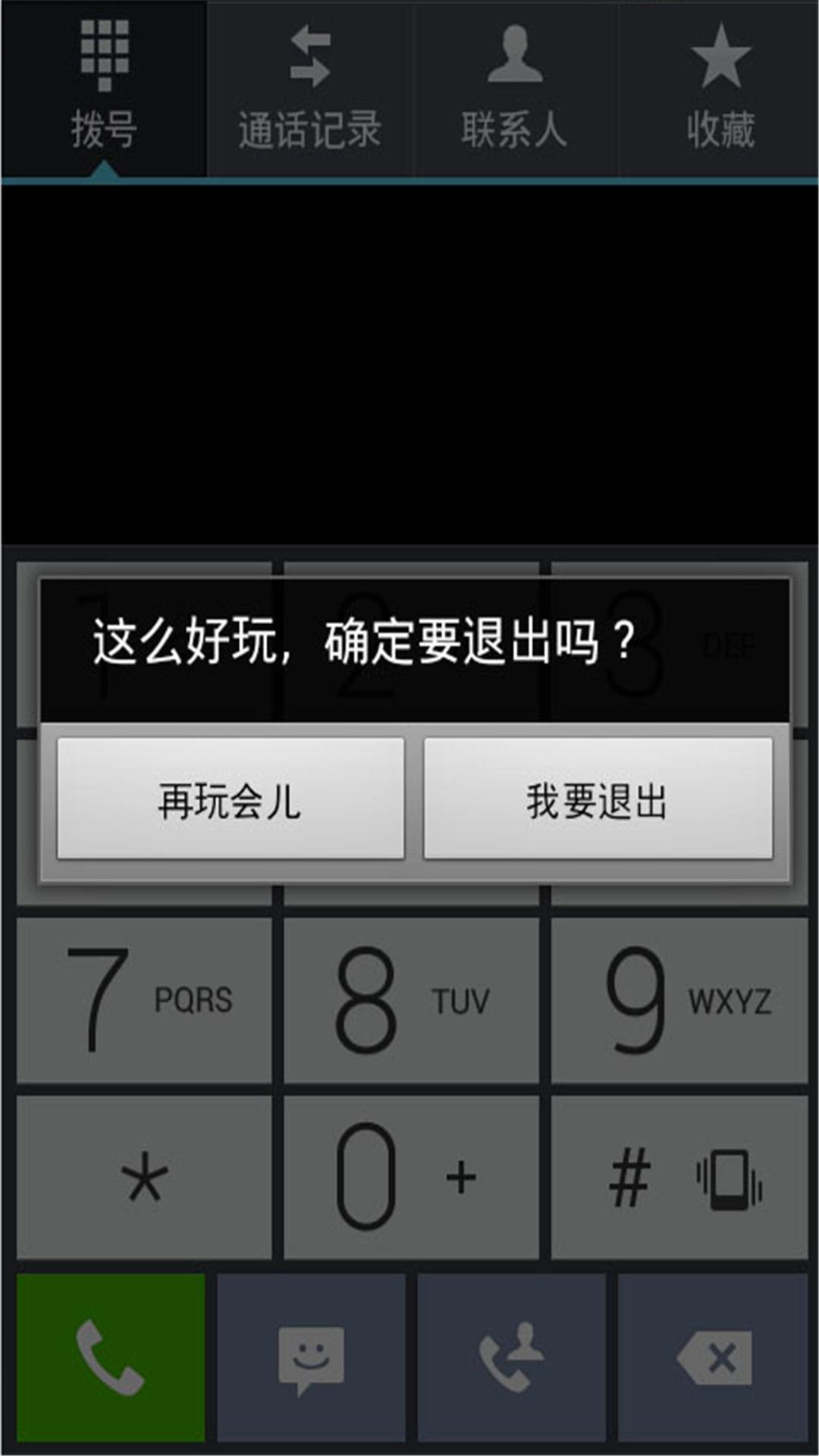自动电击手机屏幕app下载图1: