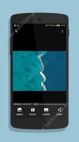 必美图手机app图3:
