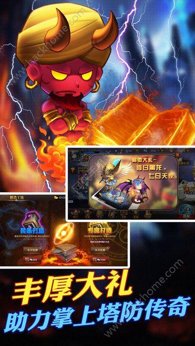 小小战争手游官网正式版图5: