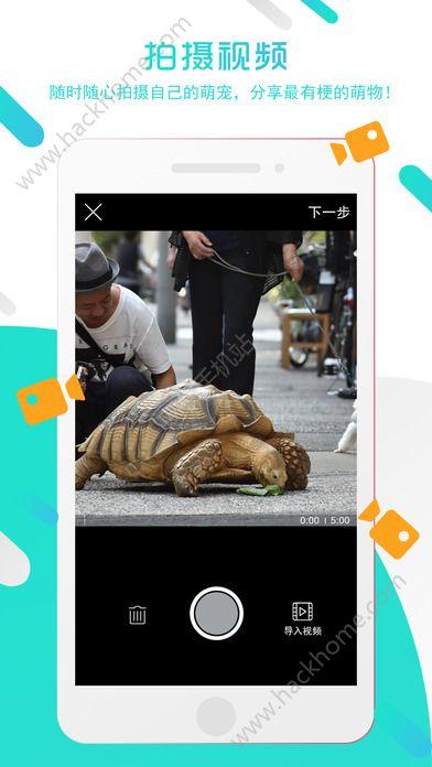 雅好官网软件app下载图4: