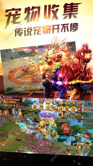 剑雨乾坤官方网站游戏图4: