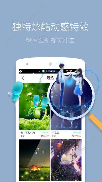 交错光幕梦象动态壁纸手机版app下载图3: