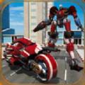 摩托机器人变革